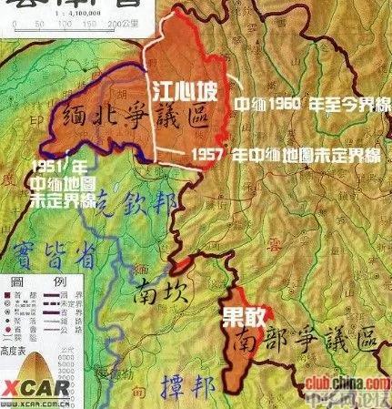 周恩来割江心坡、小香港南坎予缅甸 比台湾还大一倍