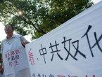 外媒:大陆生竞选港大学生会引发的喧嚣 图
