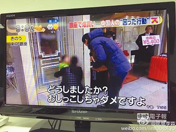 中国妈妈游日本让孩子当街撒尿 上电视 图
