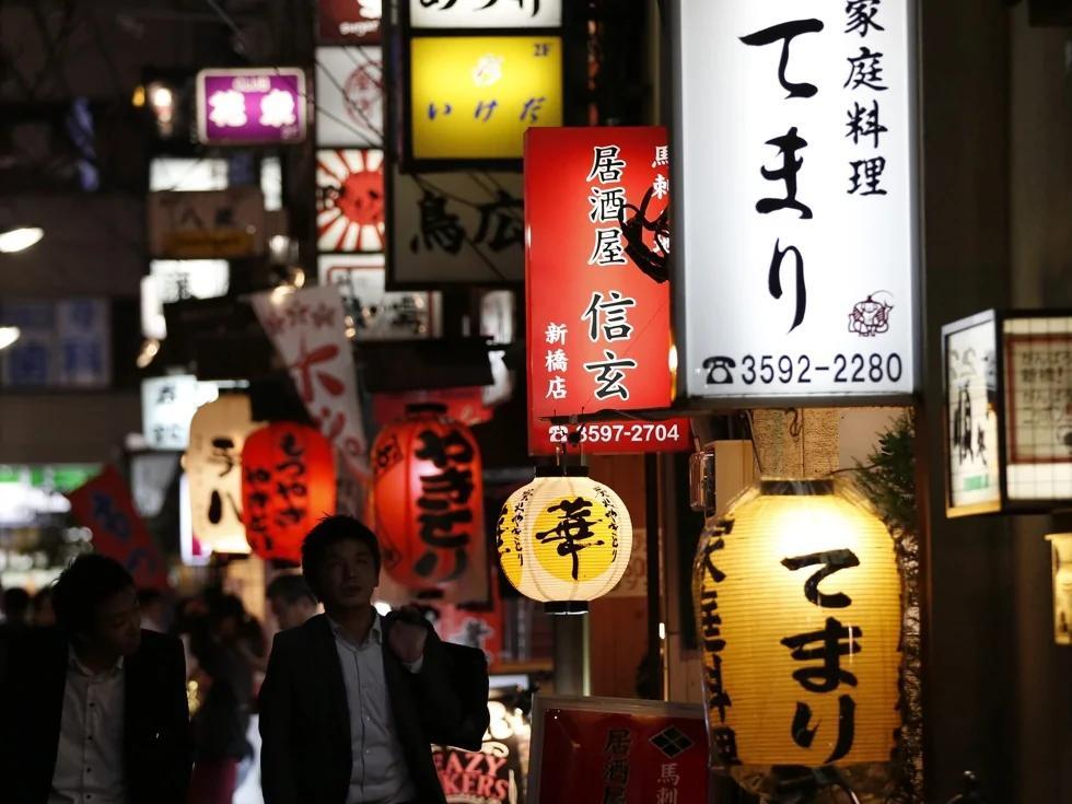 日本街市的图像搜索结果