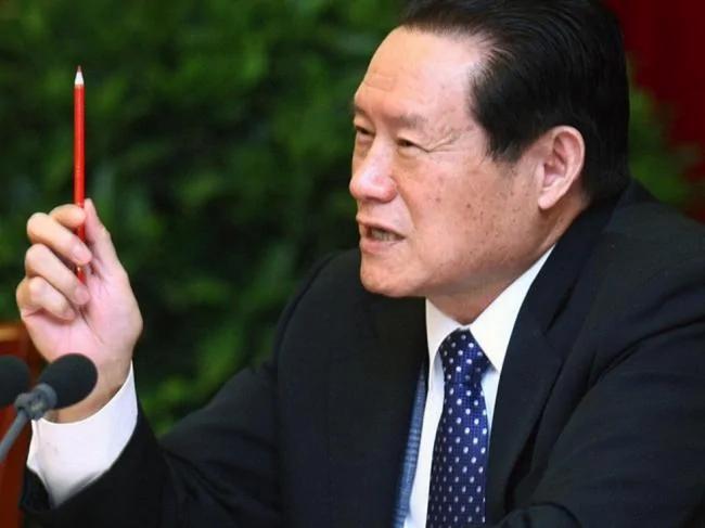 挺习党媒:习坐稳了江山 才有底气查周永康政变
