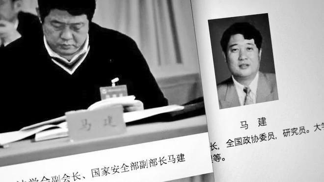 """曾庆红的""""秘密武器"""" 国安部副部长窃听习近平?"""