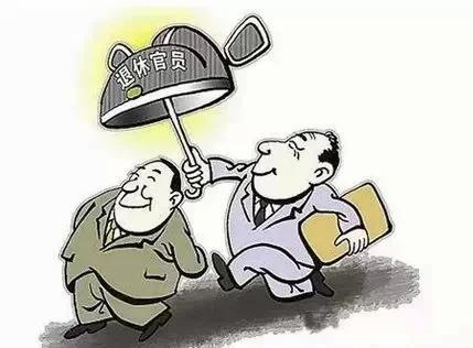 中共官员薪水只是零花钱 退休官员待遇全球无二