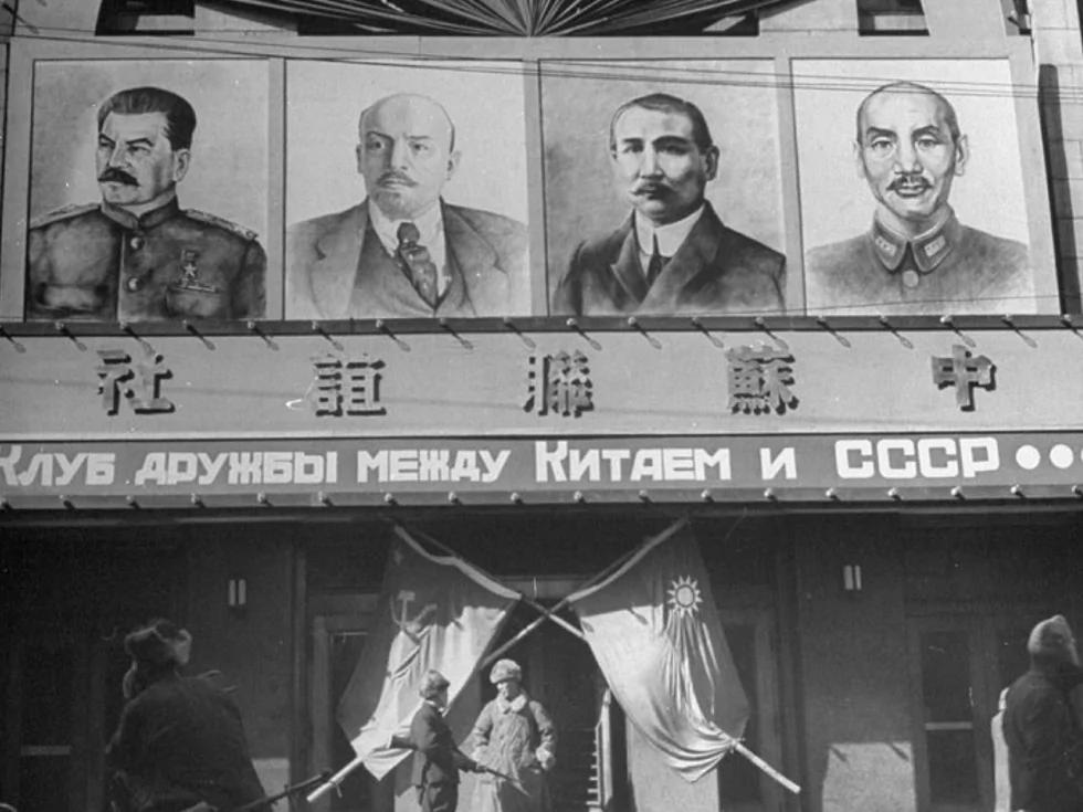 苏联疯狂侵华 蒋介石控告 联合国通过决议 民国不承认外蒙独立