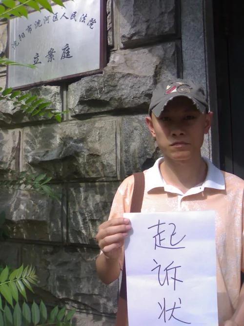 孙海洋:请不要把访民政治化