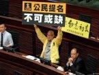 外媒:北京担心香港的公民抗命传入内地 图