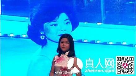 邓丽君转世?泰国姑娘拉姆震惊中国 - 影視娛樂 - 謎 ...