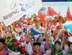 美媒:中共赢得了几乎没其他人想要的奥运主办权 图