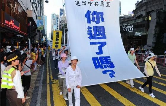港媒:中央党校报告指骂中共最凶的是退休高官及子女