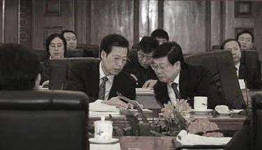 港媒:天津爆炸后江系人马密集请辞 图