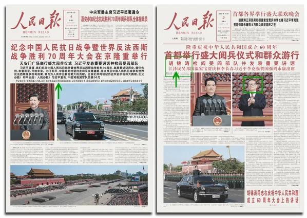 陆媒披露江泽民露面大阅兵真相:你懂的 图