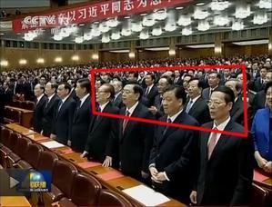 六中全会激烈斗争 王岐山反腐大片埋伏笔 图