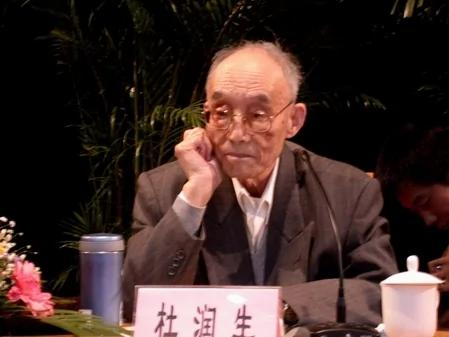 """习王导师曾被批""""反党集团成员"""" 与温家宝交好 图"""