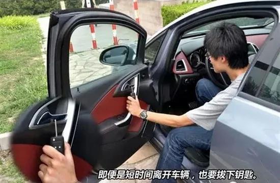 车钥匙锁在车里咋办