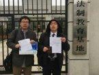 建三江青龙山黑监狱死灰复燃 六律师取证未果 组图