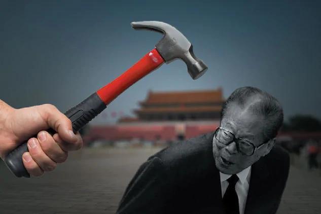 """港媒:习近平打虎棒逼近 江泽民承认""""紧张压力"""" 图"""