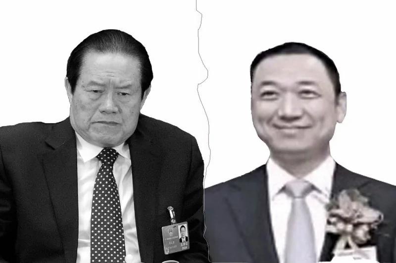 """周永康子侄""""人间蒸发"""" 两年后下落证实 图"""