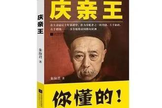 """党媒翻炒""""庆亲王被弹劾"""" 曾庆红大事不妙? 组图"""