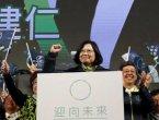南德意志报:台湾也有了一位默克尔  图