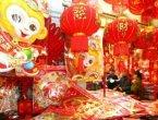英媒:中国如何过猴年?如何控制资本外流?(图)
