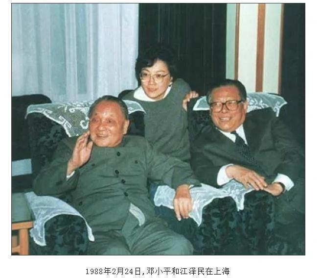 """江内部讲话称邓死是大喜事 邓公主扣发江""""独立宣言""""遭报复 图"""