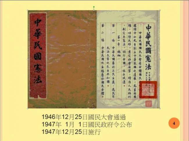 王毅接受「兩國論」, 引起中共內亂