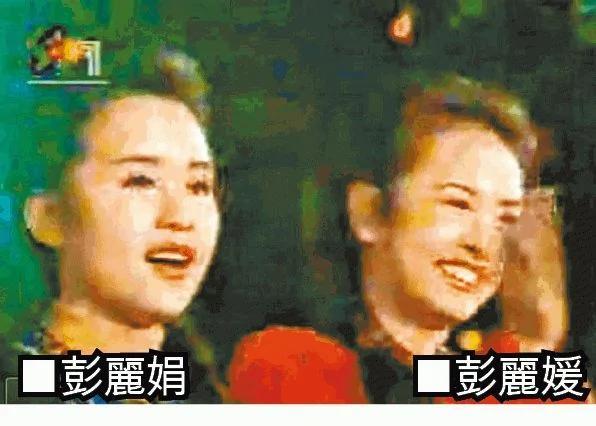 苹果日报:春晚制片与彭丽媛妹同名 央视不澄清 组图