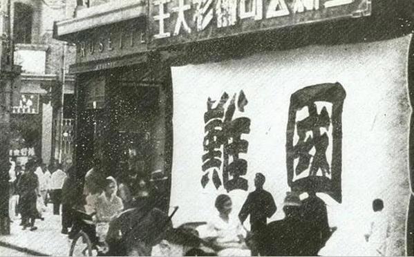 【微揭秘】驚呆 抗戰時期中國教育如此偉大(組圖)