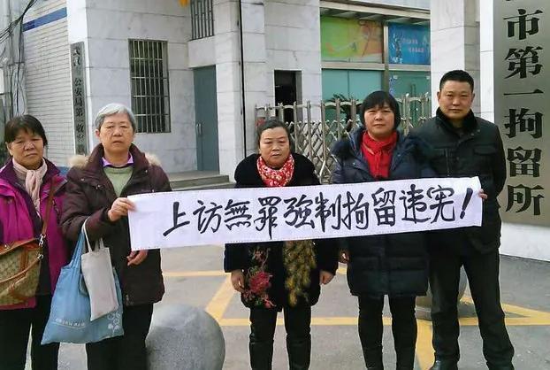 伸冤被拘留,在中國已成「新常態」。(訪民提供/記者喬龍)