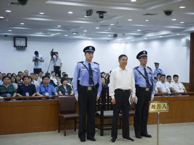 周永康薄熙来 为何不在北京受审