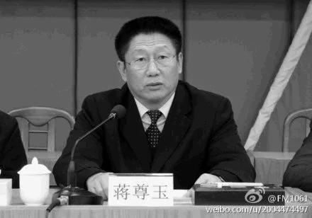 江泽民疯狂做的一件事 政法委书记紧跟 组图