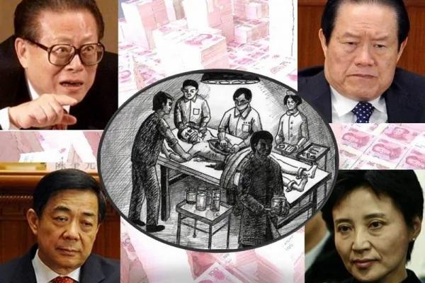 7政治局委员电话录音 泄露中共核心机密 组图