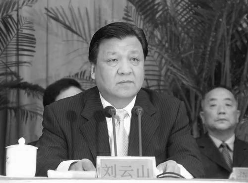 """刘云山疯狂打压文革反思 炎黄春秋公开斥""""乱臣贼子"""" 组图"""