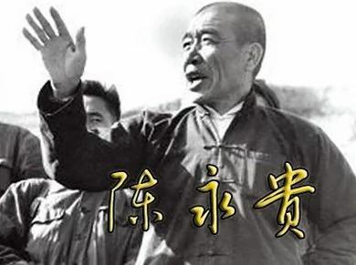 陈永贵曾苦劝华国锋:千万别放邓小平出来!图