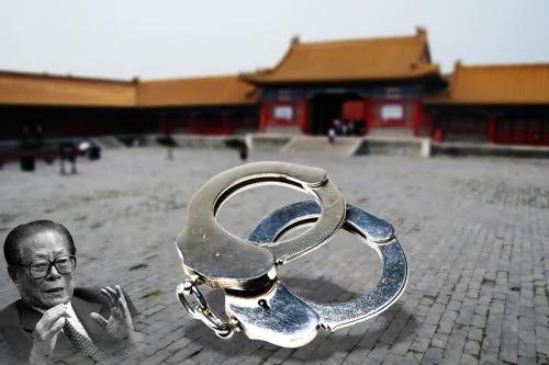 最高检将终身追责党组成员 习或布局处理江泽民 组图