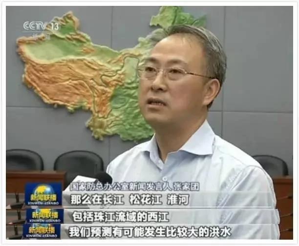 中国四大流域面临大洪水危机 南涝北旱堪忧 图
