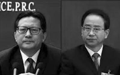 令计划后再传前中办官员被查 胡锦涛表态〝没有意见〞图