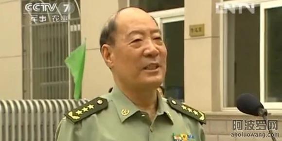 竟和江泽民有关系 红二代在美杀前男友 政军商界势力惊人 图