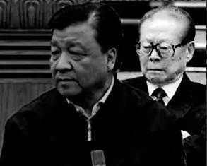 """雷洋案?港媒:刘云山政治野心膨胀遭批 习指其搞""""事情""""(组图)"""