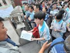 德语媒体:中国高考公平吗?组图