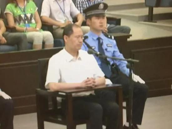 周永康之子周滨一审获刑18年 并被处罚金3亿余元 图