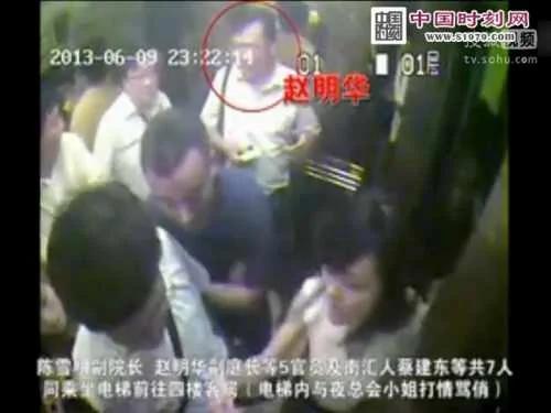 最高法女法官被判缓刑 案涉上海官场 图