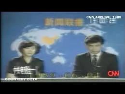 杜宪与薛飞 六四后被央视封杀的生活(组图)