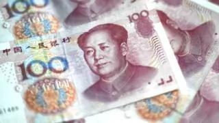 新加坡宣布将人民币金融资产纳入外汇储备 图