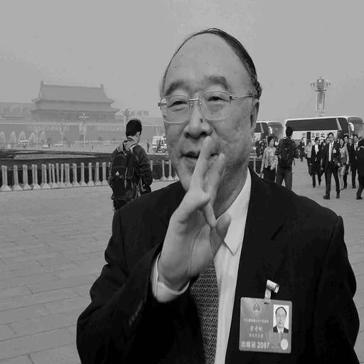 黄奇帆担任国务院秘书长?独家风向大变 组图