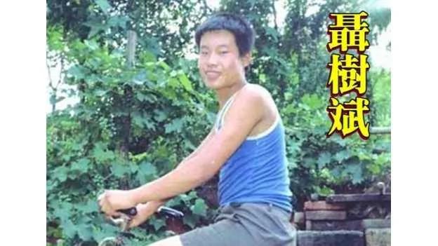 """聂树斌案将重审 审判长透露""""依宪治国""""、""""依宪执政""""险流产内幕 图"""