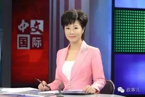 陆媒:叶迎春王菲 女主播与落马官员那些事