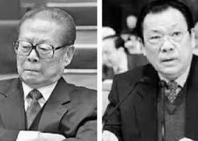 """王岐山不满外交部""""追逃"""":江泽民包庇程维高父子 图"""