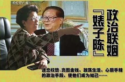 习近平废除江泽民的211和985工程 图