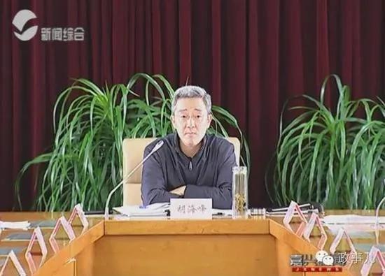 """党媒:""""依法治国"""" 浙江嘉兴市长胡海峰为啥带下属学保密法(图)"""